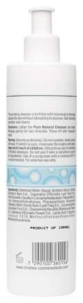 Очиститель для всех типов кожи Christina Fresh Pure & Natural Cleanser, 300 мл