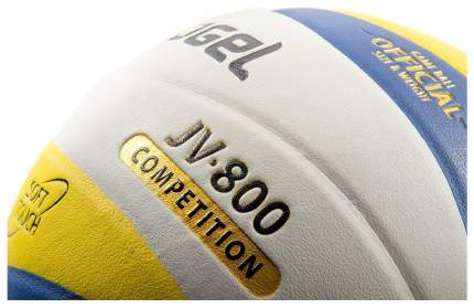 Мяч волейбольный Jogel JV-800