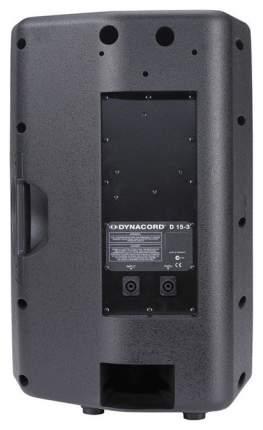 Акустическая система Dynacord D 15-3