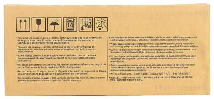 Фотобарабан Ricoh SP 400 для SP400DN/SP450DN, Чёрный, 20 000 страниц