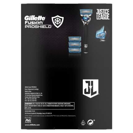 Станок для бритья Gillette FUSION PROSHIELD Chill+сменные кассеты для бритвы 4 шт