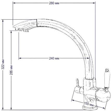 Смеситель для кухонной мойки Seaman SSL-5382-Sun 395389 sun