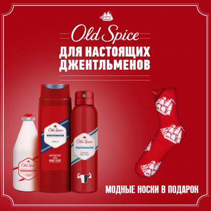 Подарочный набор Old Spice Whitewater дезодорант+гель д/душа+лосьон п/бритья+носки