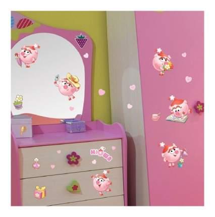Наклейка декоративная для детской DECORETTO Нюша-красавица