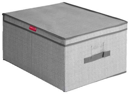 Короб для хранения MasterHouse