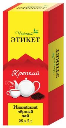 Чай Этикет Крепкий черный индийский 25 пакетиков