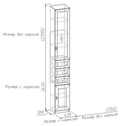 Шкаф книжный Глазов мебель Montpellier 8 GLZ_T0012653 35х30,9х239,5, орех шоколад
