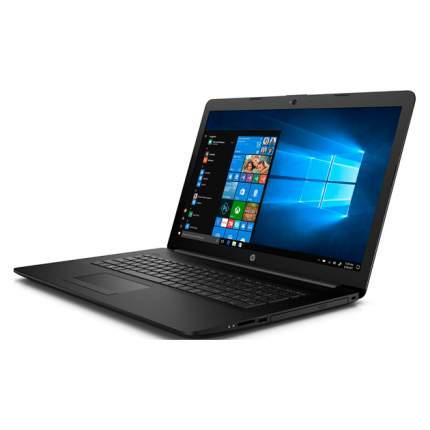 Ноутбук HP 17-CA1001UR/S 6HU42EA