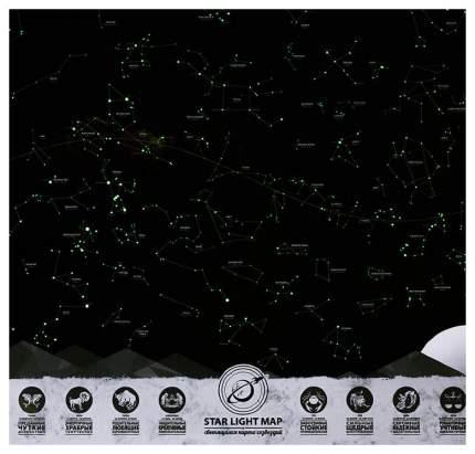 Карта Star Light светящаяся