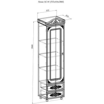 Платяной шкаф Компасс-мебель Ассоль плюс АС-01 KOM_AC01_5_plus 53,2x41,6x206, ваниль