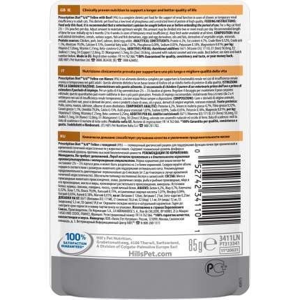 Влажный корм для кошек Hill's Prescription Diet k/d Kidney Care, говядина, 12шт по 87г