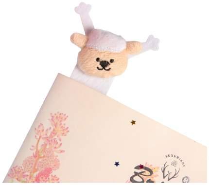 Мягкая закладка-игрушка Sima-land  Барашек 3665360