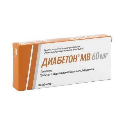 Диабетон MB таблетки 60 мг 30 шт.