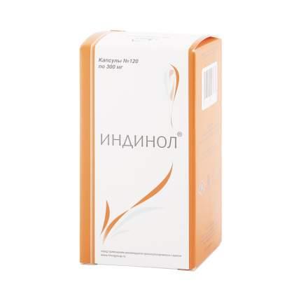 Индинол МираксБиоФарма 300 мг 120 капсул