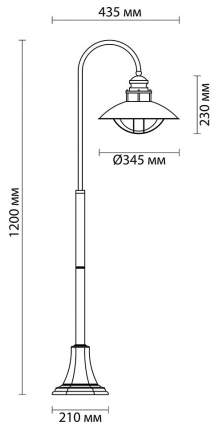 Фонарный столб Odeon Light DANTE 4164/1F