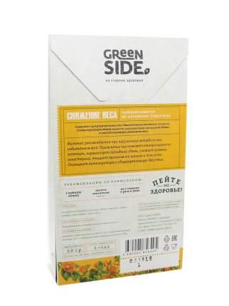 Фиточай Green Side алтайский травник снижение веса 50 г