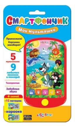 Детский гаджет Азбукварик Смартфончик Мои мультяшки 110-6