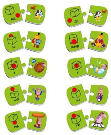 Развивающая игрушка Vladi Toys За стулом, под столом VT5111-02