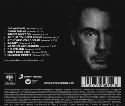Аудио диск Jean-Michel Jarre Equinoxe Infinity (RU)(CD)