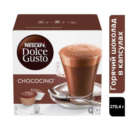 Кофе в капсулах Nescafe Dolce Gusto chococino 16 капсул