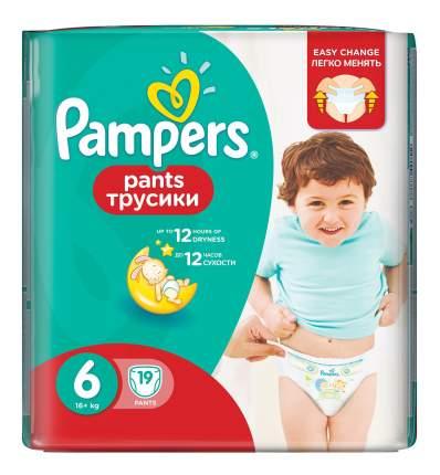 Подгузники-трусики Pampers Pants 6 (16 кг+), 19 шт.