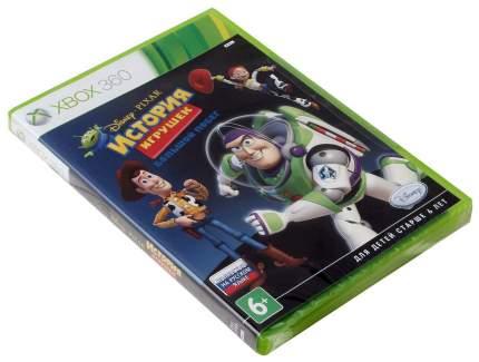 Игра для Xbox 360 История игрушек Большой побег Classics