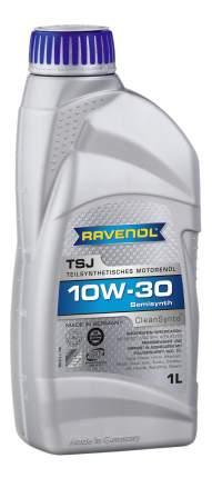 Моторное масло Ravenol TSJ SAE 10W-30 1л