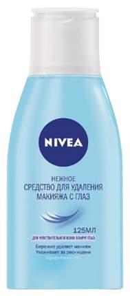 Лосьон для снятия макияжа Nivea 125 мл