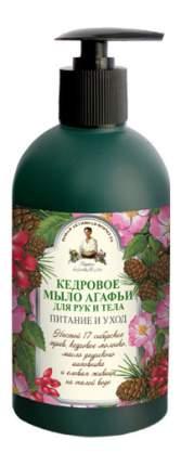Жидкое мыло Рецепты бабушки Агафьи Кедровое Питание и уход 500 мл