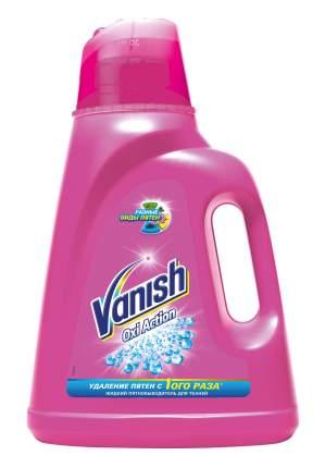 Пятновыводитель Vanish универсальный 2 л