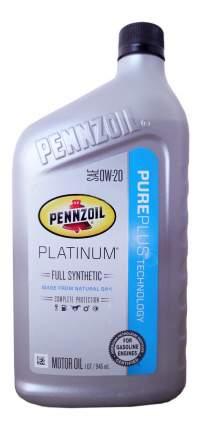 Моторное масло Pennzoil Platinum 0w-20 0,946л
