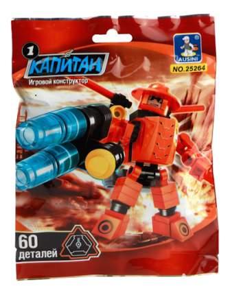 Конструктор пластиковый Ausini Капитан фигурка робота