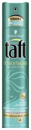 Лак для волос TAFT Три погоды Густые и Пышные 225 мл