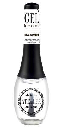 """Верхнее покрытие для ногтей с гель-эффектом Gel Top Coat """"Nail Atelier"""""""