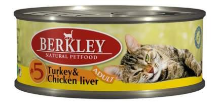 Консервы для кошек Berkley Adult Cat Menu, индейка, печень, 100г