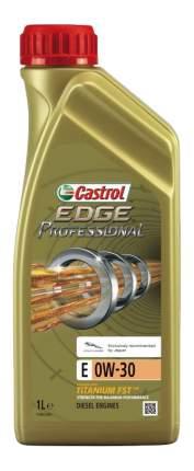 CASTROL EDGE Professional E 0W-30 Jaguar 1л