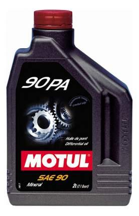Трансмиссионное масло MOTUL 90 PA 90 2л 100122