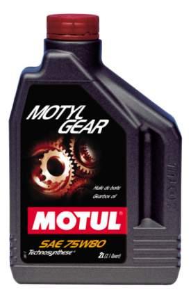 Трансмиссионное масло MOTUL Motylgear 75w80 2л 101155