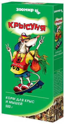 Корм для крыс, мышей Зоомир Крысуня 0.5 кг 1 шт