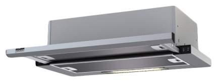 Вытяжка встраиваемая KRONAsteel Kamilla slim 600 Silver