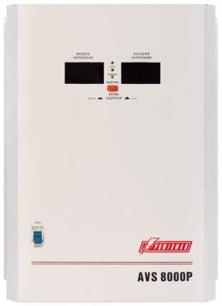 Стабилизатор напряжения Powerman AVS-8000P