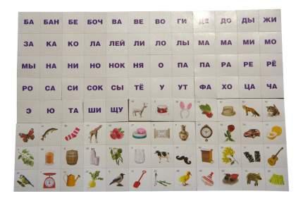 Магнитная игра Дрофа-Медиа Касса слогов