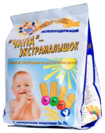 Печенье Экстра Малышок «Чипа» железосодержащее с 5 месяцев 200 г