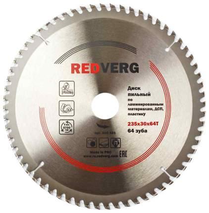 Диск пильный RedVerg 6621258 800531