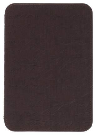 Чехол для электронной книги Onyx Boox Case ONYX C6 BRR-BL Коричневый