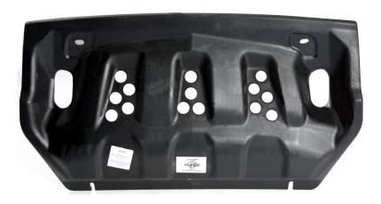 Защита радиатора АВС-Дизайн для Mitsubishi (14.09k)