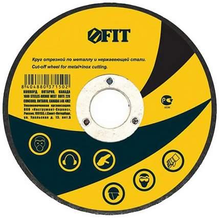 Диск отрезной абразивный FIT 37151