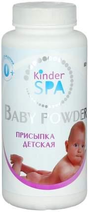 Присыпка детская Kinder SPA без отдушки