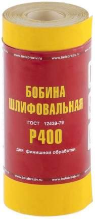 Наждачная бумага No name Рос LP41C Р400 115мм х 5м 75637