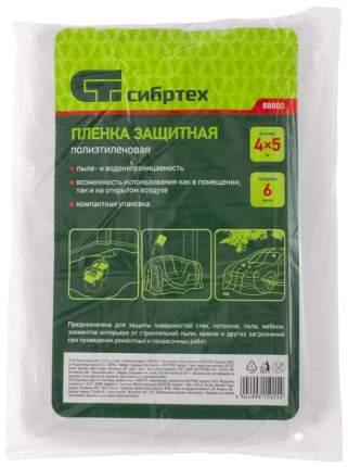 Пленка защитная Сибртех 88800
